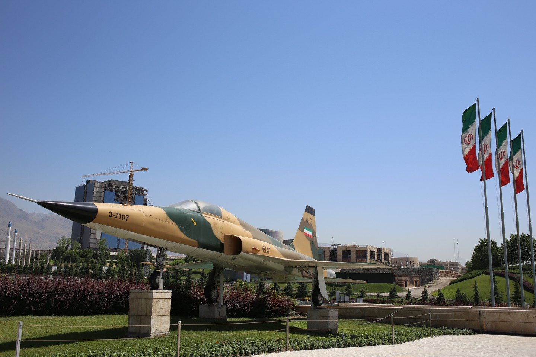 Holy Defense Museum